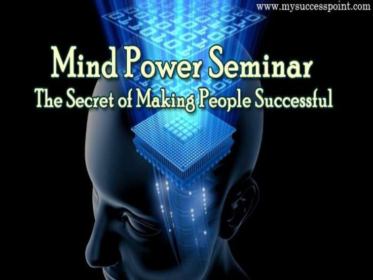 ancient-indian-mind-power-secrets-revealed-to-the-world by Success Point Training Solutions.  At the end of this course if you do not feel this is the best course you have ever attended on personal development and mind power we will refund your investment.