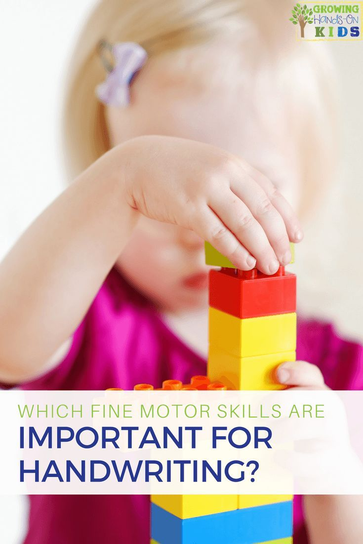 17 best images about fun fine motor skill activities on pinterest handwriting fine motor and. Black Bedroom Furniture Sets. Home Design Ideas
