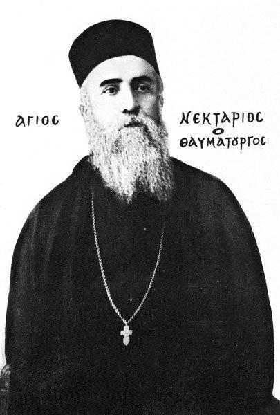 Φωτογραφίες Αγίου Νεκταρίου Πενταπόλεως - Φωτογραφίες - Άγιος Νεκτάριος Πενταπόλεως - Μια σελίδα αφιερωμένη στον Άγιο Νεκτάριο Πενταπόλεως - www.agios-nektarios.gr