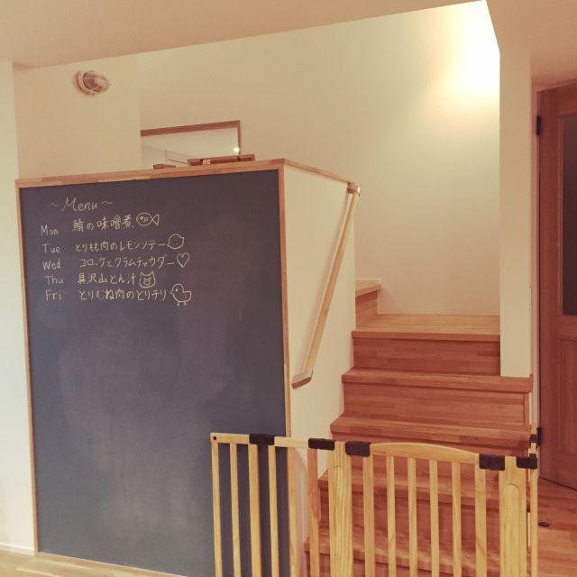 lucaさんの、入居後1カ月,リビング階段,黒板壁紙,ベビーガード,スキップフロア,Overview,のお部屋写真