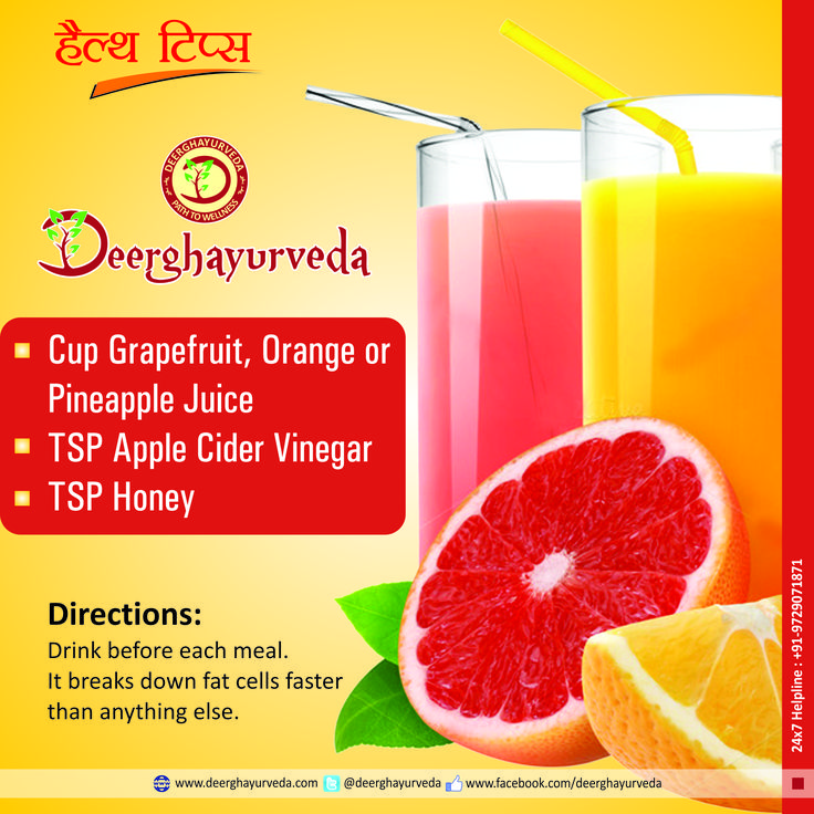 #‎Deerghayurveda‬- Health Tips ‪#‎Stayhealthywithayurveda‬ ‪#‎HealthyFruits‬ Comment, Like & Share With Everyone. www.deerghayurveda.com | 24X7 Helpline: +91-9729071871