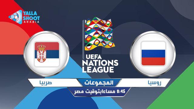 سيتم اضافة الفيديو قبل انطلاق المباراة مباشرة فانتظرونا ضمن منافسات الجولة الأولى من دور المجموعات لبطولة دوري الأمم الأوروبيةمشا Bulgaria Serbia League