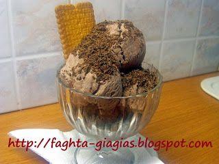 Τα φαγητά της γιαγιάς: Παγωτό κακάο