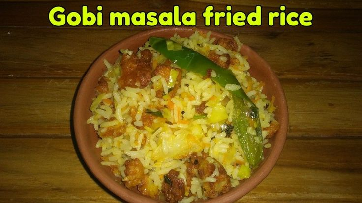 Gobi masala fried rice - Gobi masala fried rice prepared by my hubby. The taste was very well and good. And everyone in the family enjoyed having this Gobi masala fried rice. This fried rice also has carrots, capsicum and …