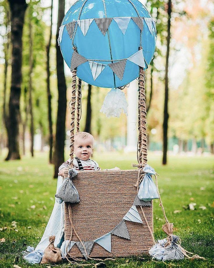 воздушный шар с корзиной для фотосессии что
