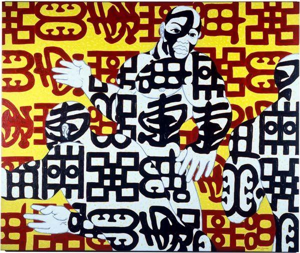 Owusu-Ankomah. Sonnenprinz