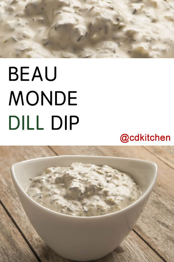 Made with mayonnaise, sour cream, onion, parsley, dill weed, Beau Monde seasoning   CDKitchen.com