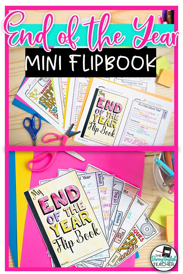 End Of The Year Mini Flip Book Mini Flip Book Flip Book Upper Elementary Reading