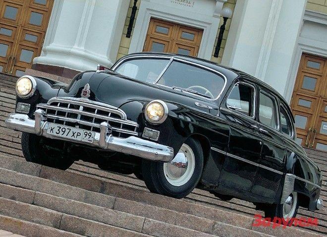 S Gaz Zim Soviet Cars Cars To Admire Pinterest