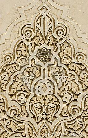 arabesque , islamic art