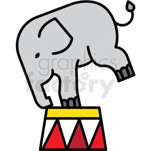 circus elephant icon clipart. Royalty-free image # 409899 ...