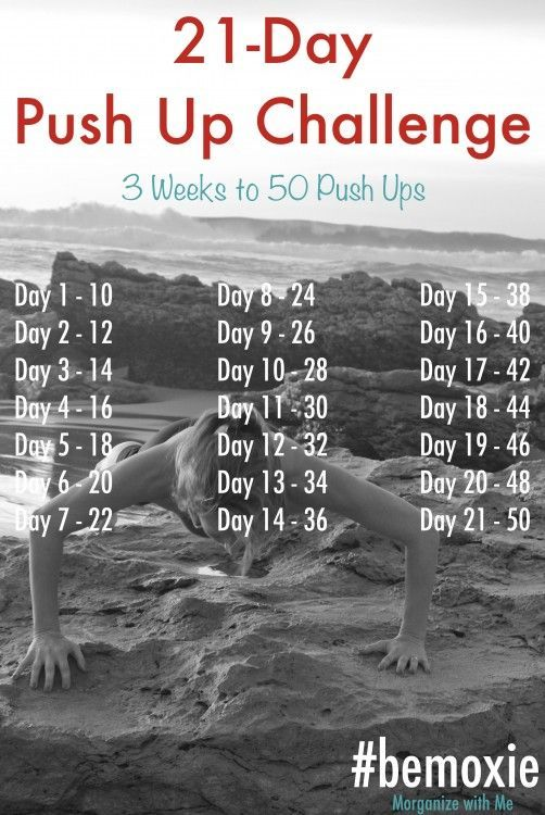 Organize your health with this 21-Day Push Up Challenge - YOU can do 50 Push ups! Use this as a tool to finally master your push ups!