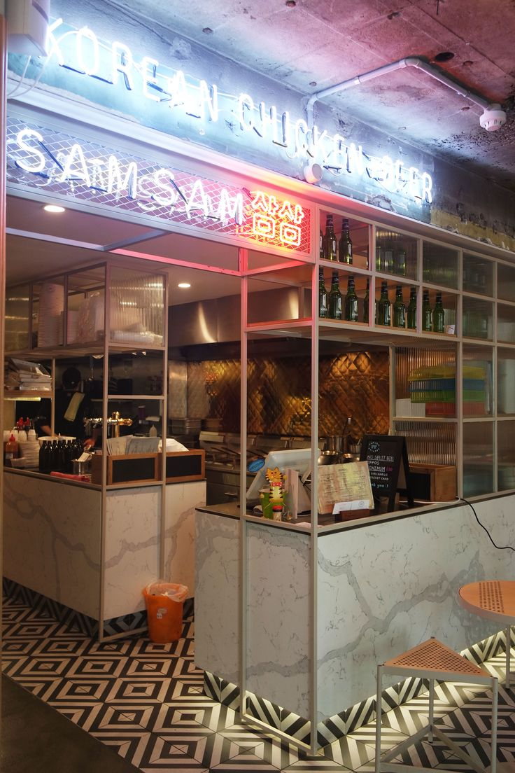 Sam Sam, korean restaurant à Melbourne | ElleMixe