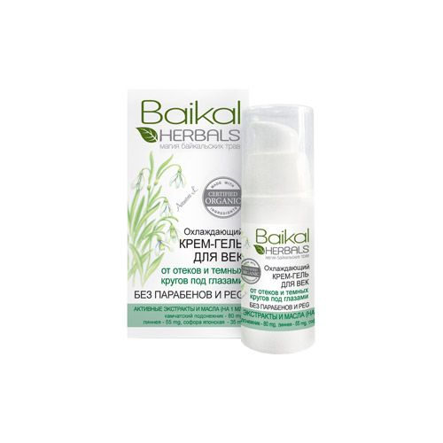 Cooling eye cream serum Baikal Herbals