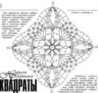 Gallery.ru / Фото #104 - Квадратные мотивы разные - Alleta