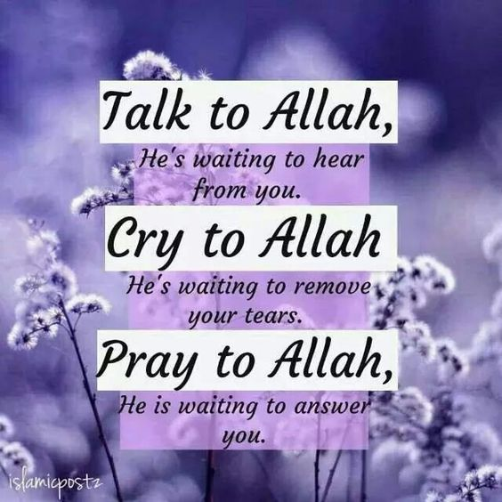 He is waiting for us always! ❤️  #Allah #Islam #Waiting