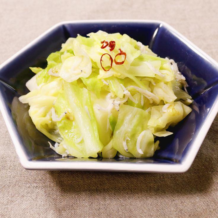 「キャベツとしらすの炊いたん」の作り方を簡単で分かりやすい料理動画で紹介しています。京都のおばんざい『炊いたん』は、短時間で簡単に作れるので、忙しい時や、もう一品欲しい時などに重宝します。 キャベツの他に、万願寺とうがらし・ピーマン・小松菜など、色々な野菜で作れるので、冷蔵庫の余り野菜で作ってみてください。