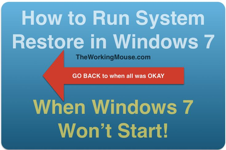 system restore when windows 7 won't start, windows 7 repair my computer, windows won't start
