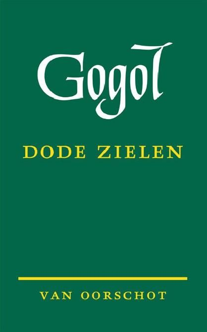 Gogol's 'Dode zielen' is tegelijk een van de meest geslaagde én betreurenswaardige romans uit de wereldliteratuur. Meest geslaagd omdat de roman door zijn held, gentleman-oplichter Tsjitsjikov, eenzelfde onvergetelijke status verworven heeft als Don Quichot, Anna Karenina en Madame Bovary. Meest betreurenswaardig omdat Gogol zijn onweersproken meesterwerk niet alleen niet voltooide maar bovendien voor een groot deel aan het vuur prijsgaf...