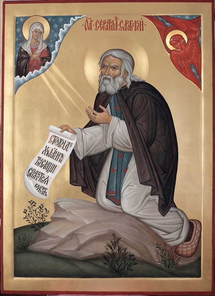 Venerable father Seraphim, pray to God for us !