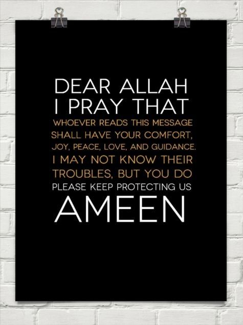 Ameen. Keep protecting and guiding us