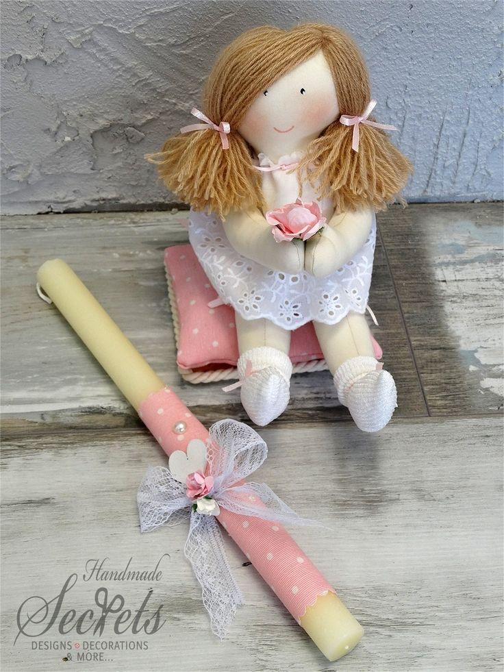 Πασχαλινή λαμπάδα για κορίτσια με κούκλα, annassecret, Χειροποιητες μπομπονιερες γαμου, Χειροποιητες μπομπονιερες βαπτισης