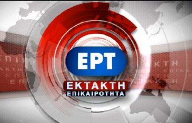 ΤΩΡΑ-Χιλιάδες έλληνες ξεσπάνε σε δάκρυα χαράς!! Μαθαίνουν τα νέα και αρχίζουν τα πανηγύρια παντού!     Ξεσπάνε σε δάκρυα βγάζοντας…   απ...