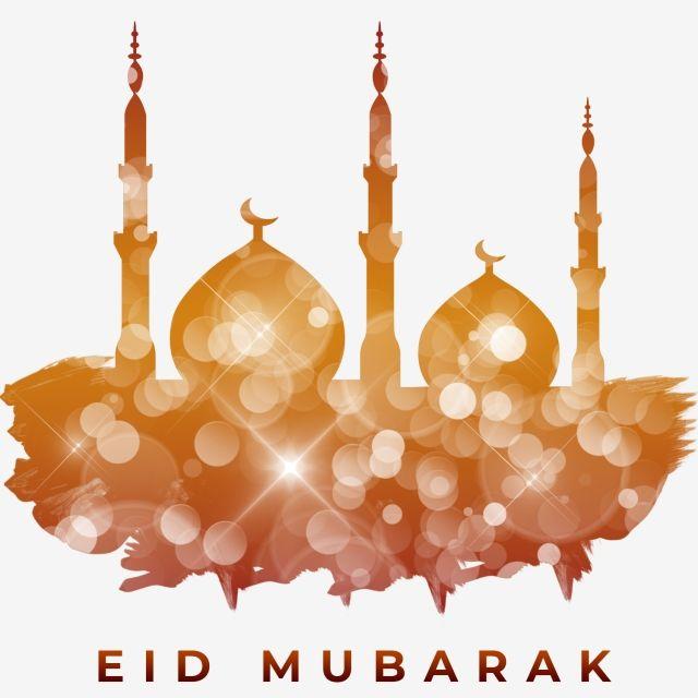 عيد الفطر المبارك Png شفافة خلفية الصورة Png تحميل مجاني مسجد عيد فن الخط Png وملف Psd للتحميل مجانا Background Images Calligraphy Background Eid Mubarak Greetings