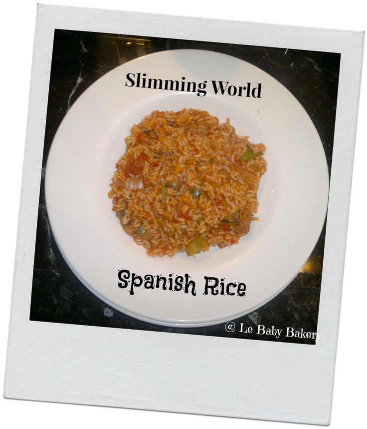 Le Baby Bakery: Slimming World - Spanish Rice Recipe