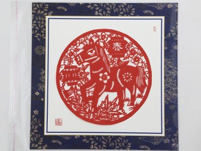 Chinese paper cuttings - horse - http://www.artchina.com.au/