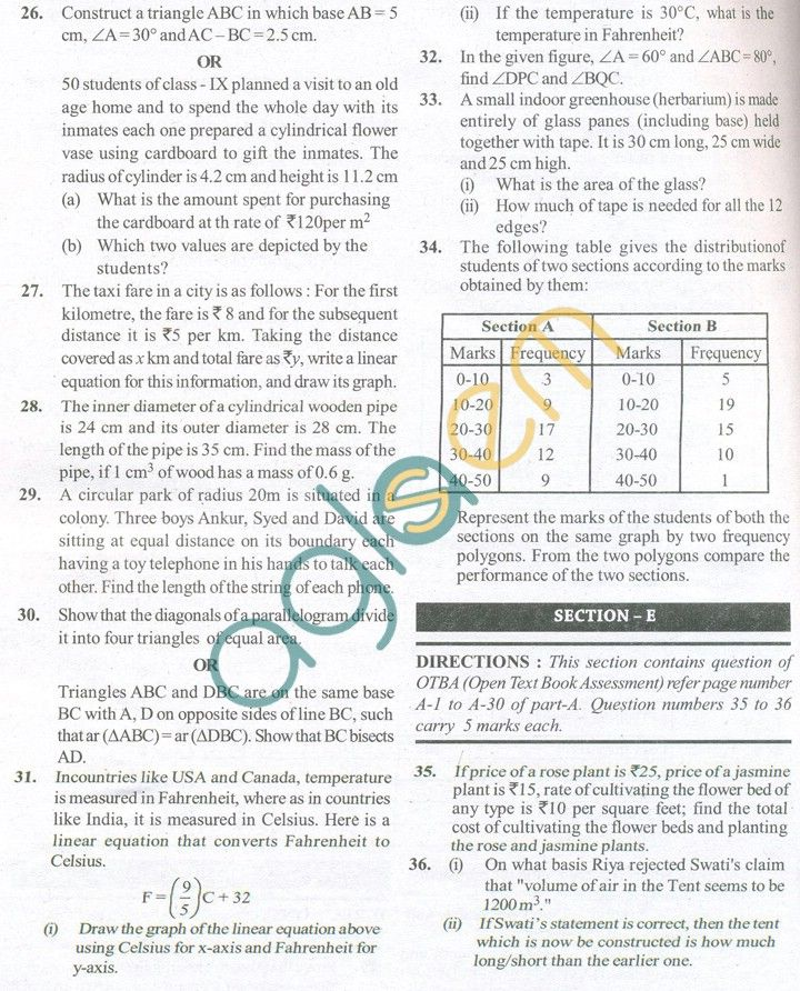Cbse Solved Sample Papers For Class 9 Maths Sa2 Set C Aglasem Schools Sample Paper Sample Question Paper Math Answers