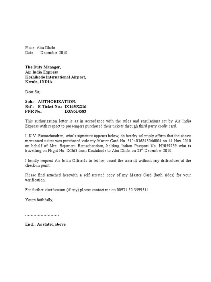authorization letter credit card for indigo airlines air india - letter of authorization