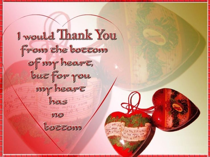Valentines Thank You Quotes Love2loveforeignluxuryco
