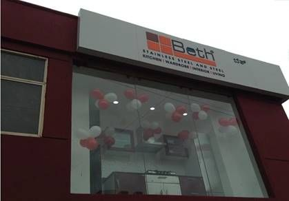 Beth Living (Authorized Dealers) No. 34, BHCS Layout, BTM Layout, Opposite Gopalan Innovation Mall, Bannerghatta Main Rd, Bengaluru, Karnataka 560076 India Phone: 080-40949487 / 9535089657