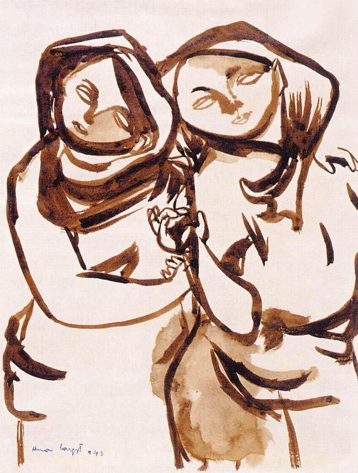 Margit Anna (1913-1991, Hungarian), 1943, Dos mujeres (Two Women), 30 x 23 cm., Modern Hungarian Gallery.