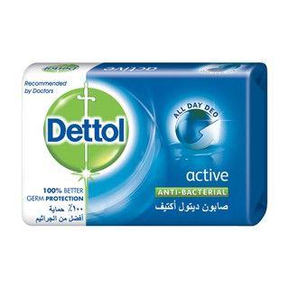 صابون ديتول أكتيف المضاد للبكتريا يقوم بحمايتك من الجراثيم  و يوفر لك الحماية من روائح الجسم الكريهة طوال اليوم لتبقى باحساس يفيض بالصحة و الانتعاش.