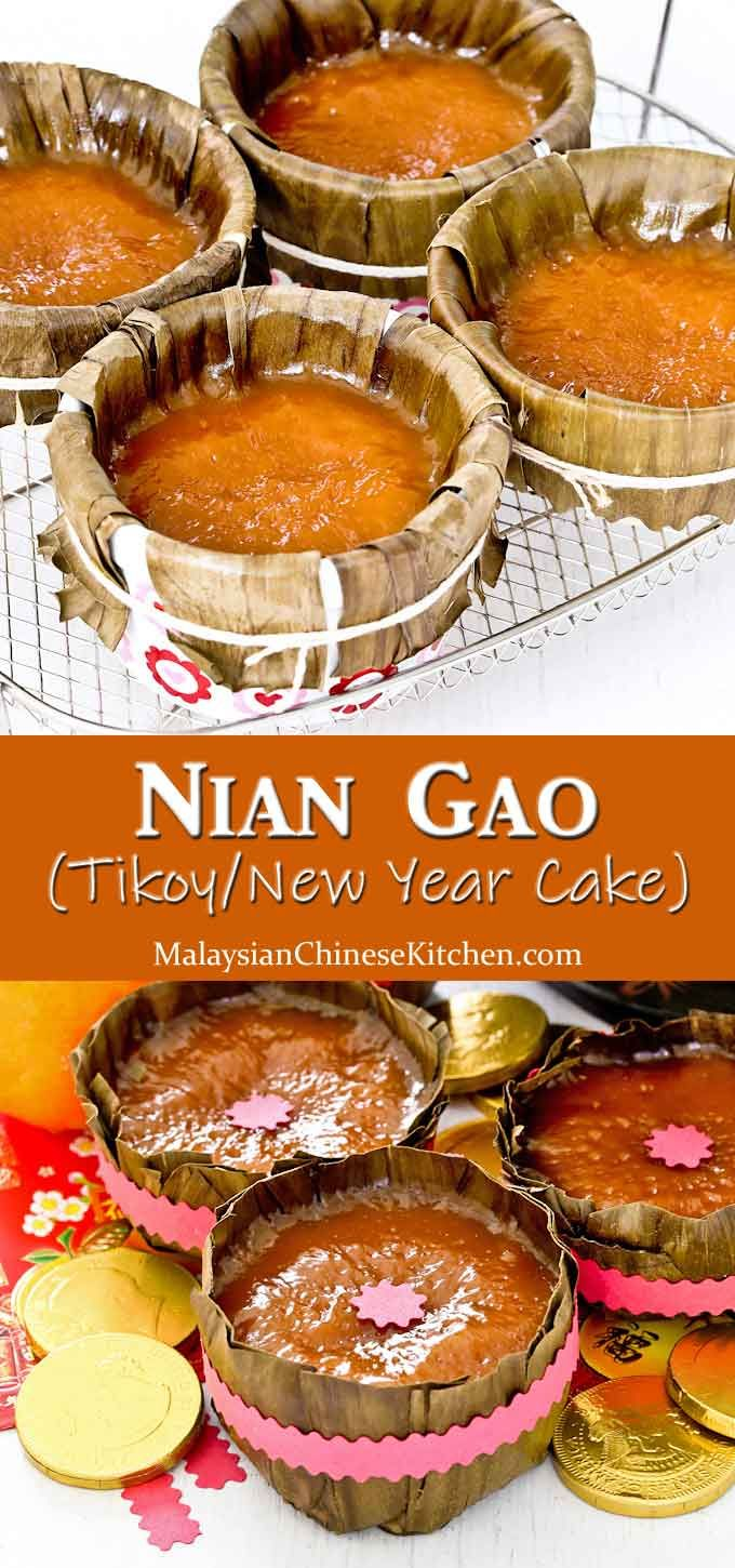 Pandan Infused Coconut Sugar Syrup And Banana Leaves Give This Nian Gao Tikoy New Year Cake Its Fragrance Long Steaming Is Made Easy In Slow C In 2020 With Images New Year S