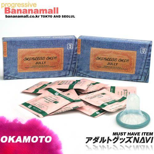 스킨레스 청쥴리 2box(20p) - 일명 청바지 콘돔 극초박형 인기제품!!
