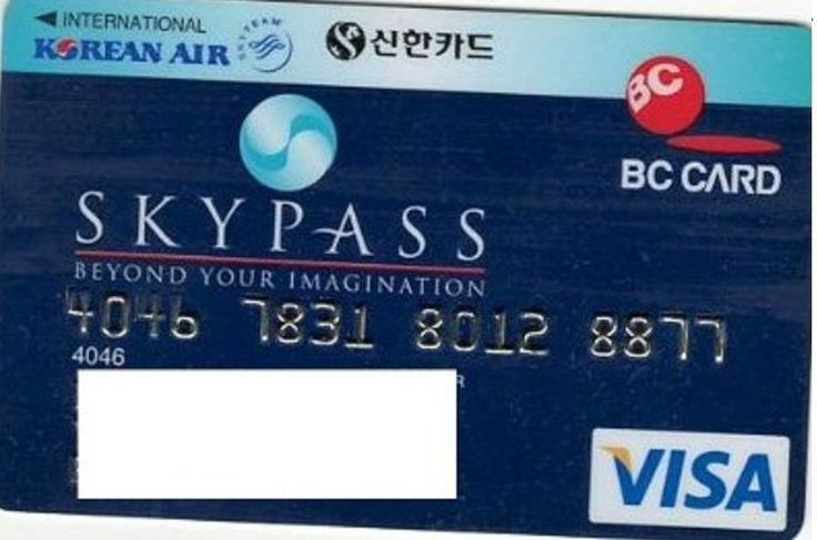 Skypass (BC Card, Korea, South) Col:KR-VI-0020,QRA:QRA-KR-9