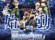 Watch Fairy Tail: Dragon Cry Full Movie Online English Subbed Dubbed