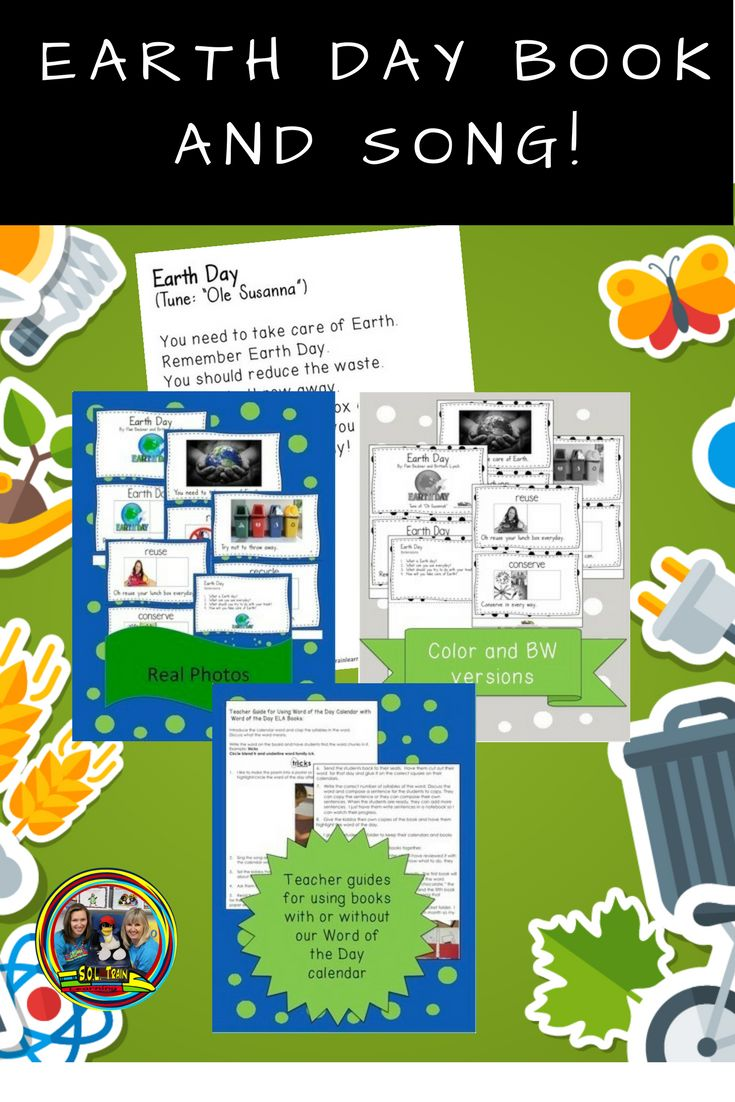 Do you want a fun way to teach your students about Earth Day? Then grab this book with real photos, that is also a song and teachers can use it to teach phonics at the same time.  Check out all of our Daily Concept Builders. #earthday#activities#vocabulary#kidsbooks#aprilkids#spring#languagearts#soltrainlearning#firstgrade#kindergarten#homeschooling