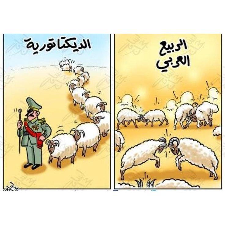 كاريكاتير - أسامة حجاج (الأردن) يوم السبت 3 يناير 2015 ComicArabia.com #كاريكاتير: