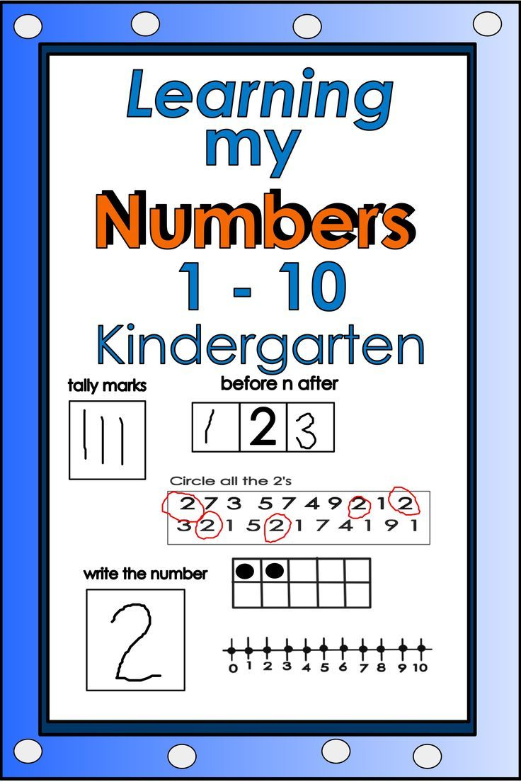 This Book Comes With Pages From 1 10 Each Page Gives Students Practice Preschool Number Recognition Worksheets Number Recognition Worksheets Writing Numbers [ 1104 x 736 Pixel ]