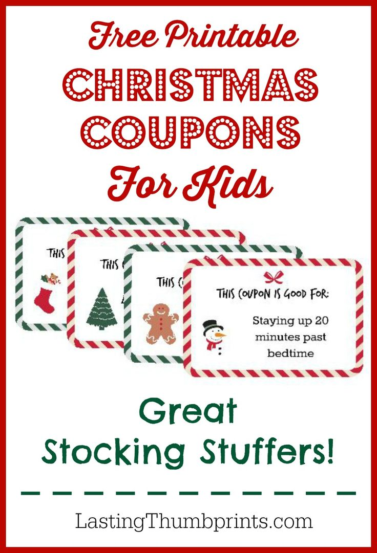 Free Christmas Coupons for Kids - Great stocking stuffers for cheap that your children will love!