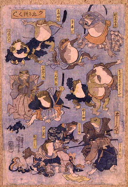 Battling Frogs. Kuniyoshi