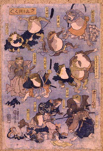 Battling Frogs. Kuniyoshi