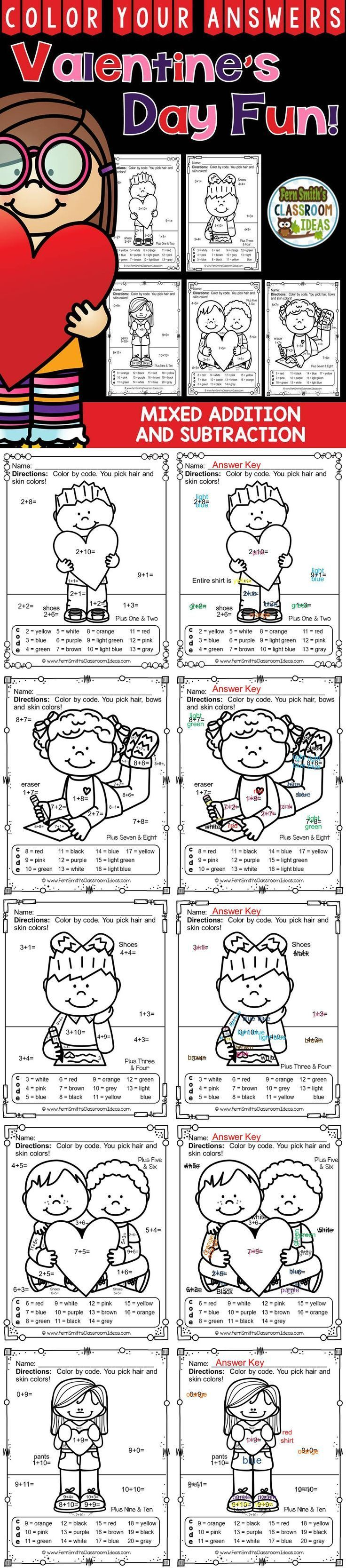 #Valentines Valentines Day Addition and Subtraction Facts - Color Your Answers Printables for St. Valentine's Day Addition and Subtraction in your classroom. FIVE No Prep Printables that can be used for your math center, small group, RTI pull out, seat work, substitute days or homework, answer keys included too! #TPT #FernSmithsClassroomIdeas {paid}