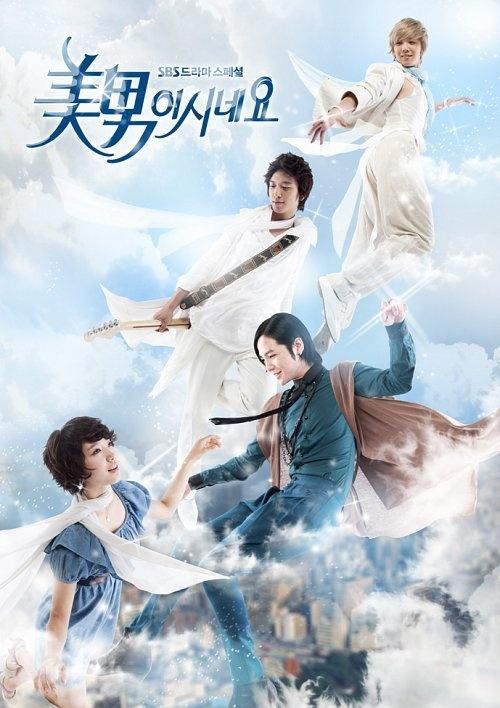 You're Beautiful starring Park Shin Hye, Jang Geun Suk, Jung Yong Hwa, Lee Hong Ki, and Uee. http://asianwiki.com/He's_Beautiful!