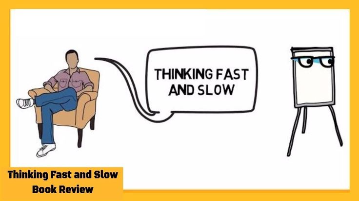 Thinking Fast and Slow by Daniel Kahneman | Animated book review