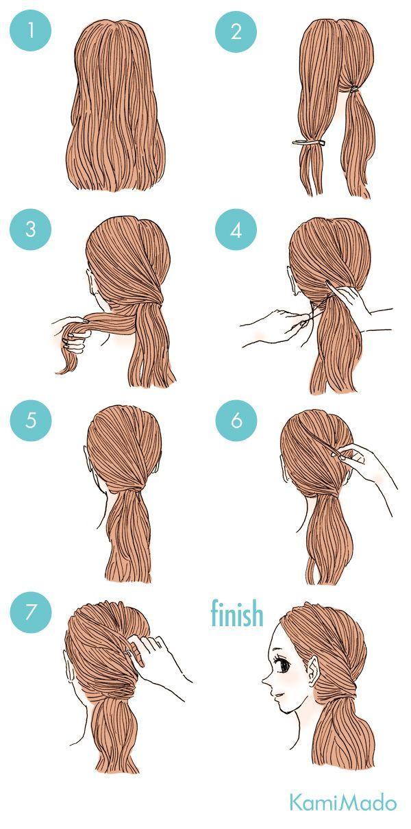 Wenn Sie nicht sicher über Ihre Frisur sind, sind Sie an der richtigen Stelle. FrisurenIdee.XYZ erhalten Sie die neueste, trendige und frische Tipps über Verschiedene …